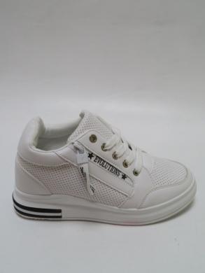 Sneakersy Damskie (36-41) SC-23 WHITE